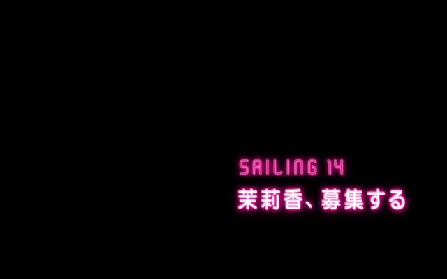 File:Sailing 14.png