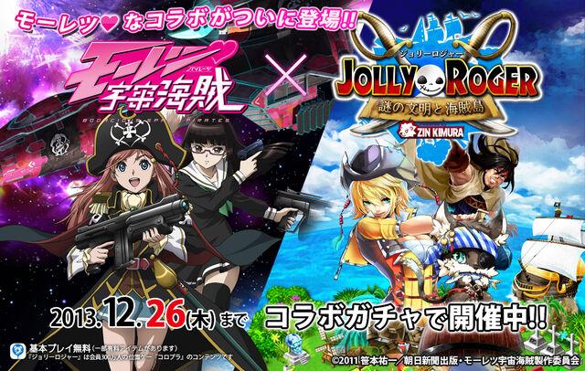 File:Jolly Roger Collab - Promo.jpg