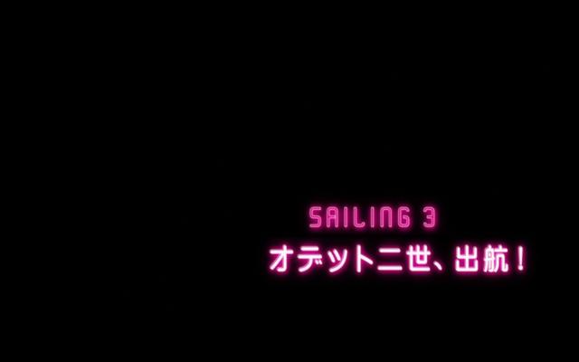 File:Sailing 03.png