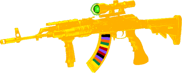 File:LordEnglishRifle.png