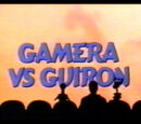 Gamera vs Guiron