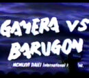 Gamera vs Barugon (KTMA)