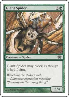 File:Giant Spider 8ED.jpg