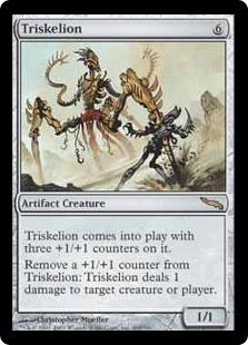 Triskelion MRD