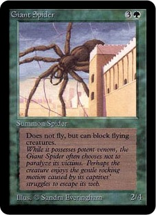File:Giant Spider LEA.jpg