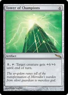 File:Tower of Champions MRD.jpg
