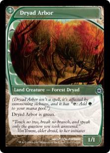 File:Dryad Arbor FUT.jpg