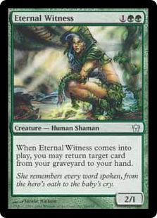 File:Eternal Witness 5DN.jpg
