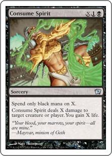 Consume Spirit 9ED