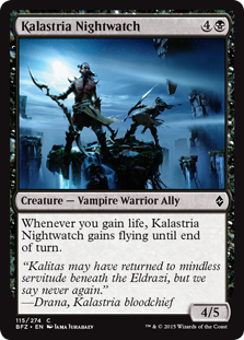 Kalastria Nightwatch BFZ