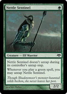 Nettle Sentinel EVE