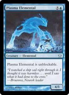 Plasma Elemental 5DN