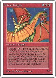 Shivan Dragon 2U