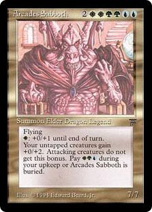 File:Arcades Sabboth LE.jpg