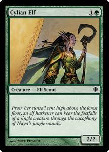 Cylian Elf ALA