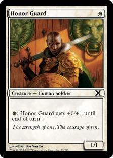 Honor Guard 10E