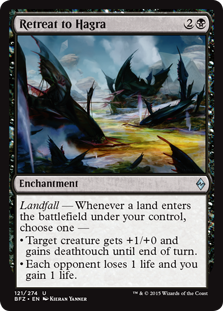 File:Retreat to Hagra BFZ.png