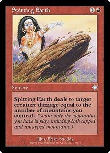 File:Spitting Earth P3.jpg