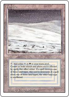 Tundra 3E