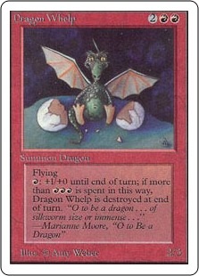 File:Dragon Whelp 2U.jpg