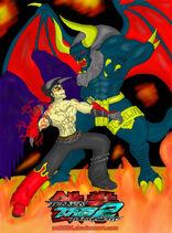 Jin VS Ogre