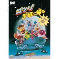 Muppetsfromspace2009japanesedvd