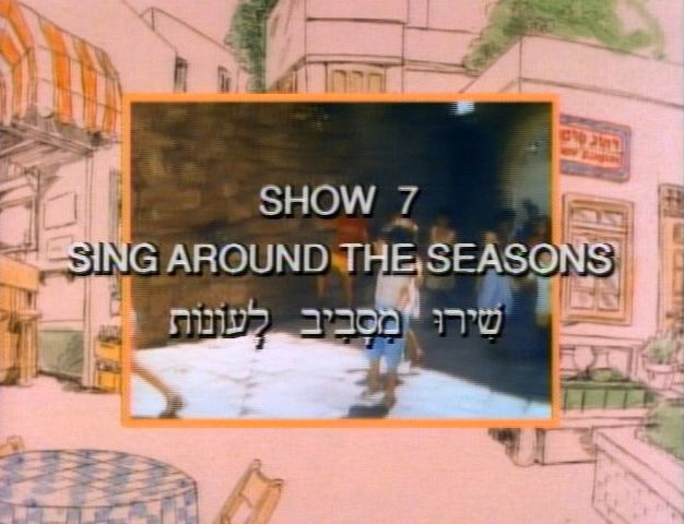 File:Singseasons-title.jpg