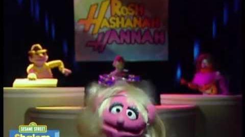 Shalom Sesame Rosh Hashanah Hannah