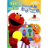 Guessthatshapeandcolorchinesedvd