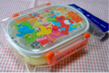 Thumbnail for version as of 13:15, June 3, 2009
