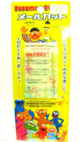 File:Sesamephoneok.png