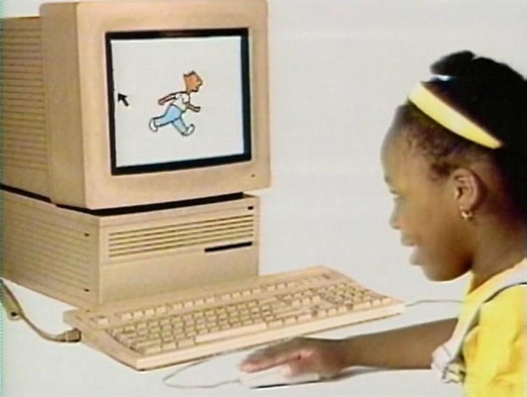 File:Computer.ForwardBackward.jpg