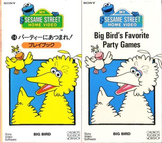 File:Bigbirdpartyvidjp.jpg