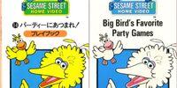 Sesame Street videos (Japan)