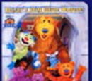 Bear in the Big Blue House books (Chick-fil-A)