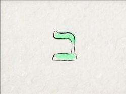 Shalom23n