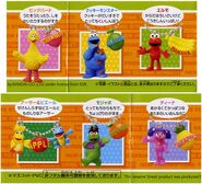 Bandai japan fruit swing keychain mascot set 2