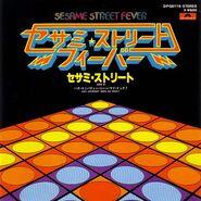 Sesame Street Fever Japan Polydor DPQ6119