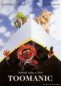German-Muppet-Postcard-TitanicSpoof-TOOMANIC