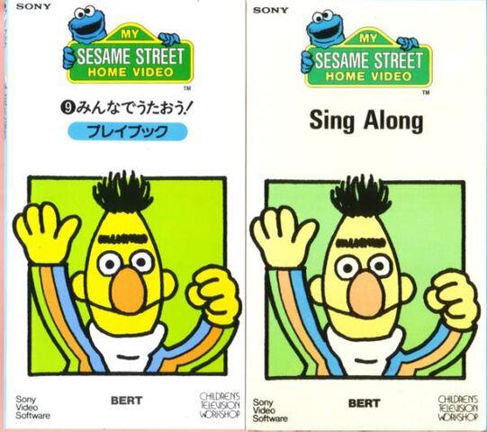 File:Singalongvideojp.jpg