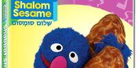 Shabbat Shalom, Grover!