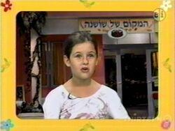 Shalom13-05