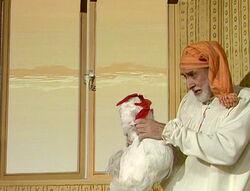 317 chicken