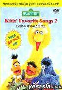 Kidsfavoritesongs2koreandvd