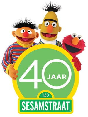 Sesamstraat theater