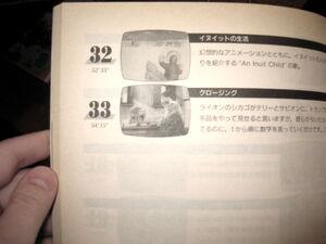 NHK2996e