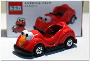 SB-Elmo Cart (USJ)