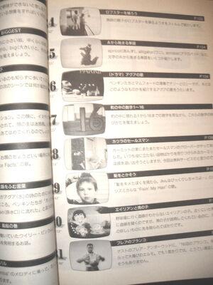 NHK2996d