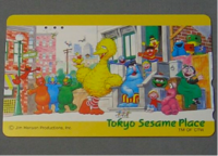 TSPcard
