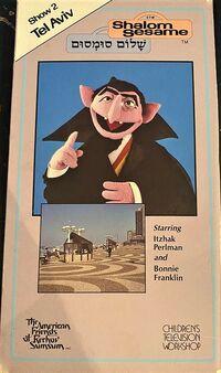 Shalom Sesame Vol2 VHS